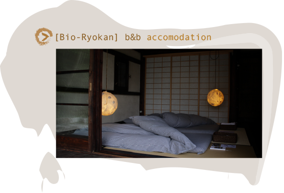 [Bio-Room] accomodation
