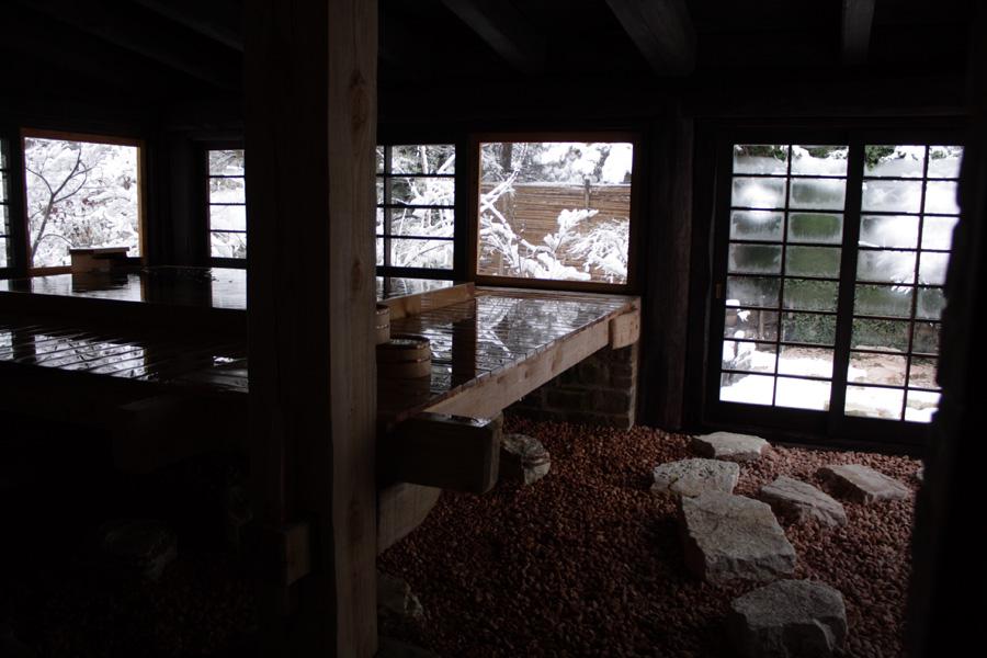 Bagno giapponese tradizionale ofuro wabisabiculture - Bagno giapponese ...