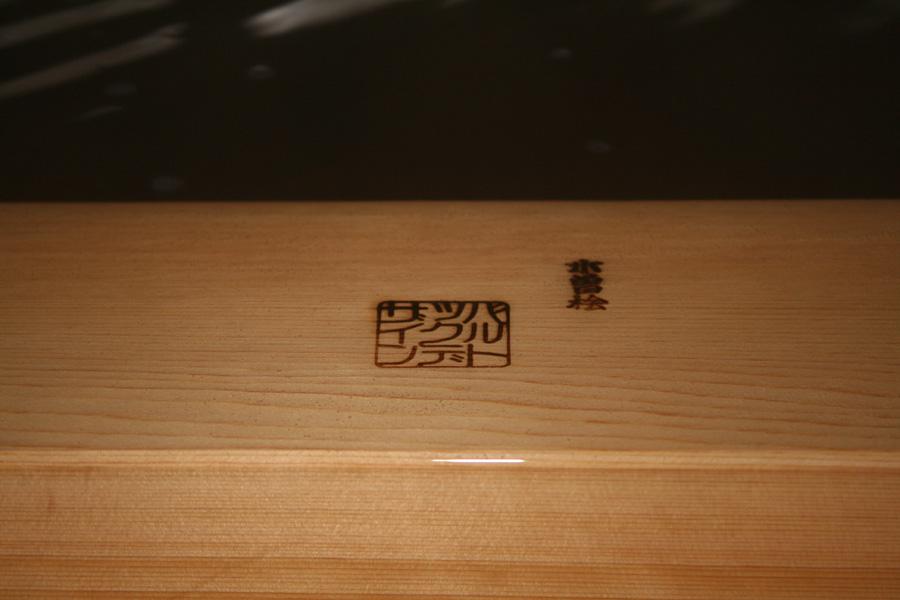 Bagno giapponese tradizionale Ofuro - [WabiSabiCulture] zen ed arti ...