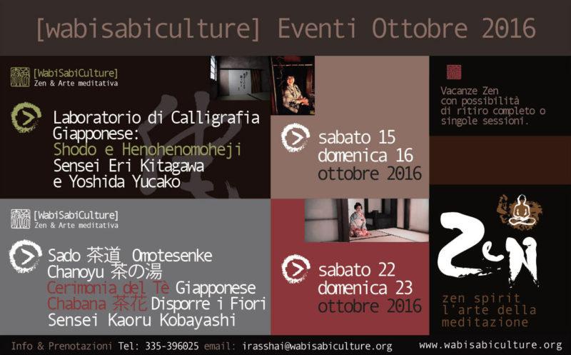 Wabisabi Eventi ottobre 2016